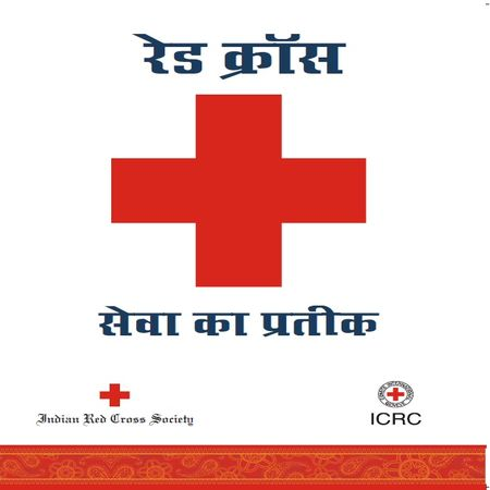 The Red Cross : Emblem of service - English, Hindi & Urdu