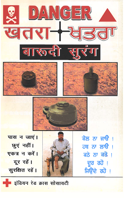 Barudi Surang (Hindi)