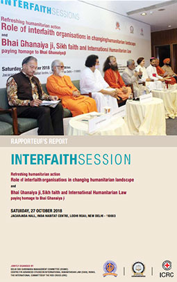 Interfaith Session